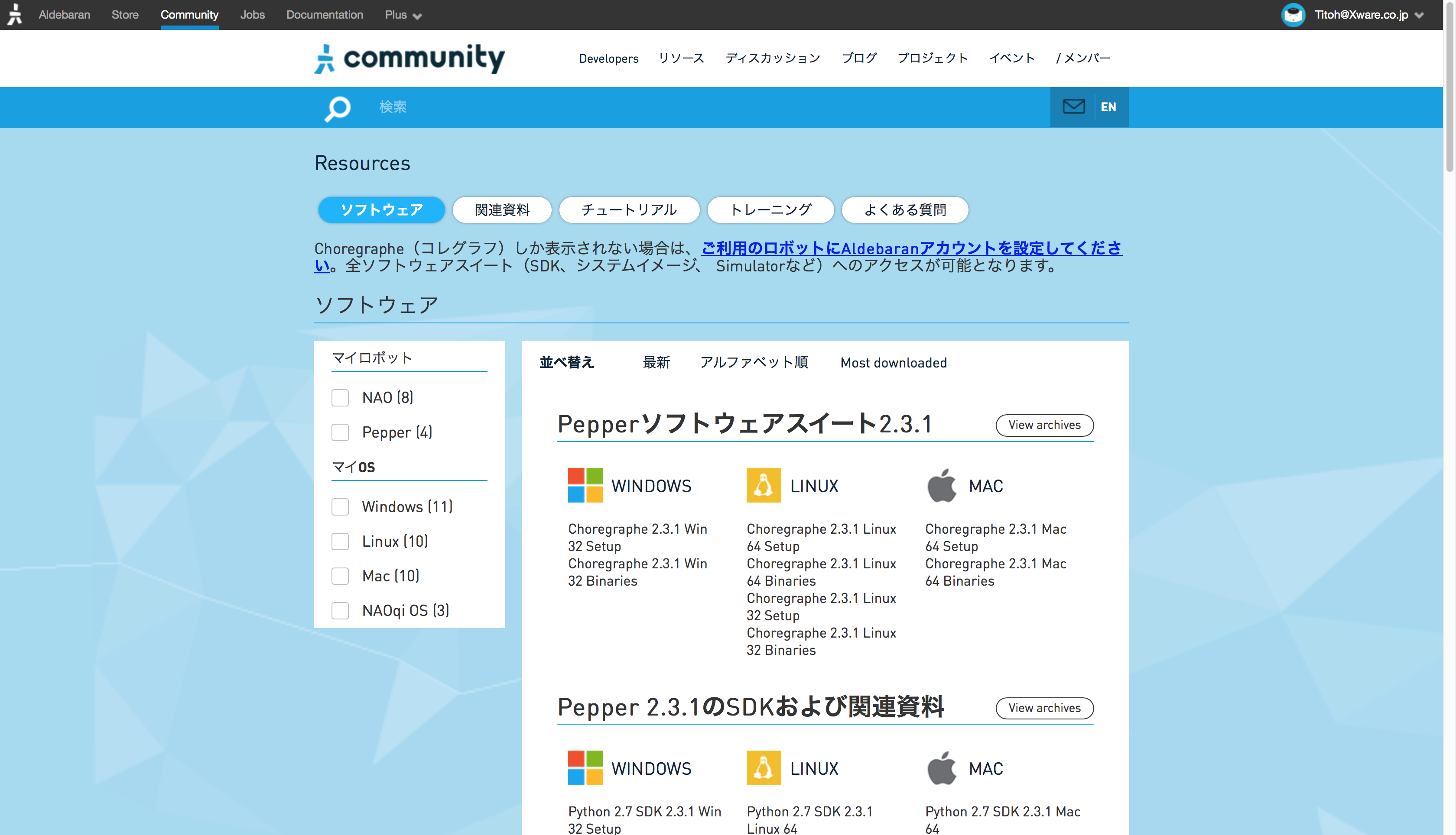 pepper_dev_010